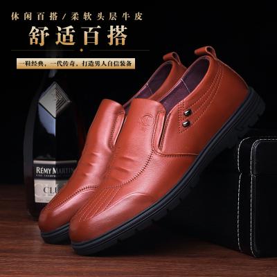 美犀鞋业 英伦时尚透气头层牛皮男士皮鞋 2493360W 2493361W