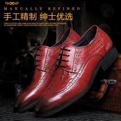 美犀鞋业 英伦时尚透气头层牛皮男士皮鞋 2503382W 2503383W