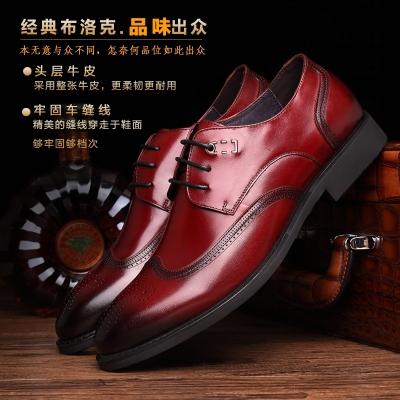 美犀鞋业 英伦时尚透气头层牛皮男士皮鞋 2503384W 2503385W