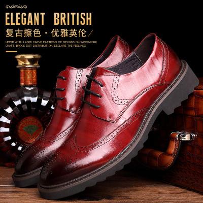 美犀鞋业 英伦时尚透气头层牛皮男士皮鞋 2503386W 2503387W