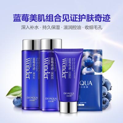 泊泉雅蓝莓 面膜 组合补水洗面乳爽肤水精华乳套装 化妆品爆款