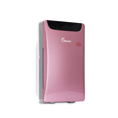 绿阳 空气净化器 除甲醛雾霾pm2.5 家用客厅卧室负离子氧吧