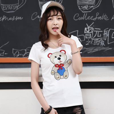 J.S.YU 2018夏新款韩修身版时尚套头小熊潮流T恤  JS7A120