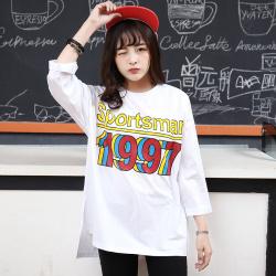 """J.S.YU 2017夏新款套头七分袖韩版时尚百搭宽松大码女<span class=""""gcolor"""">短袖T恤</span> JS7A111"""