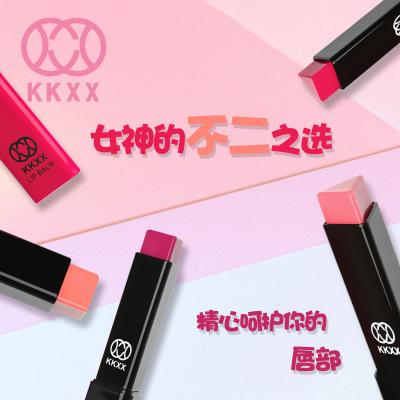 KKXX变色润唇膏批发链接