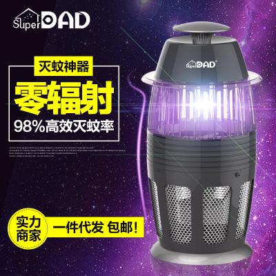 安迪光触媒灭蚊灯 家用无辐射静音婴儿孕妇捕蚊器驱蚊灯