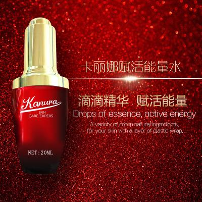 卡丽娜赋活能量水 修护紧致肌肤精华水 对抗问题肌肤正品