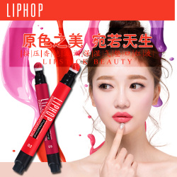 "LIPHOP按压香艳滋润保湿气垫<span class=""gcolor"">口红</span>液"