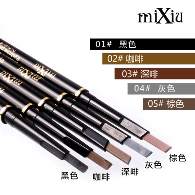 mixiu 米秀美丽法则自动眉笔