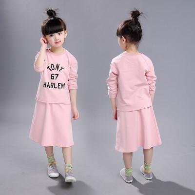 童套装 2017春季新款韩版 女童中大童时尚数字休闲卷边两件套
