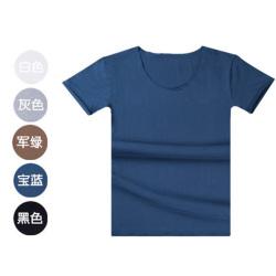 """基本演绎 男装2017低圆领<span class=""""gcolor"""">短袖T恤</span> 272122002"""