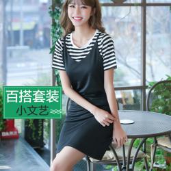 恩黛 2017新款韩版短袖条纹女T恤+V领吊带连衣裙修身两件套裙 Q047F6862