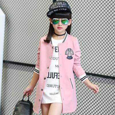 2017女童外套风衣春秋新款韩版中长款上衣儿童时尚外套