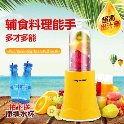 美翔新品榨汁机 厨房料理机 小家电  拍下送便携水杯一个