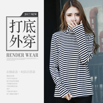 J.S.YU 2017秋季新款韩版高领堆堆领宽松条纹长袖T恤打底衫 JS6077