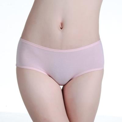 尚康玛4条少女女士内裤竹纤维礼盒装天竹低腰净色透气内裤 S3083