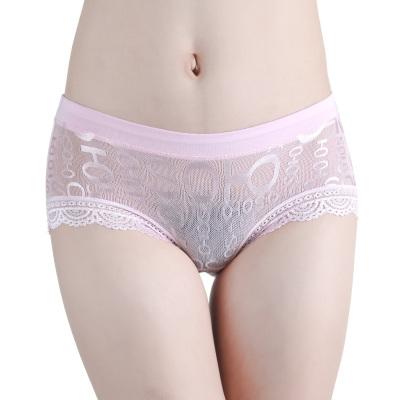 尚康玛4条礼盒女士内裤天竹性感蕾丝花边提臀平角裤 S3085