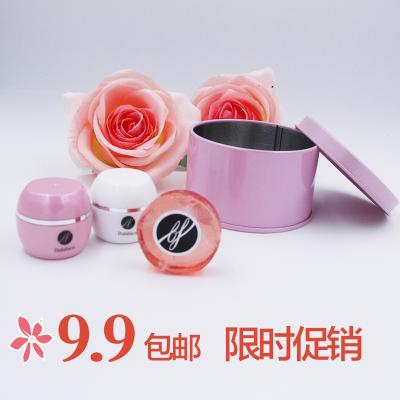 Balafaca 悦享鲜颜旅行装 9.9包邮限时促销