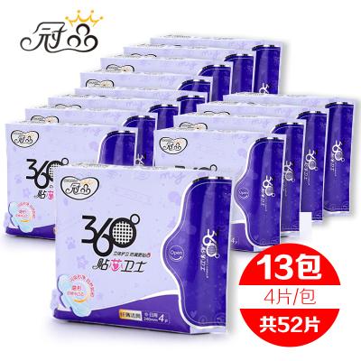 360°贴心卫士卫生巾 日用4p-网 GP-1001 3/13包组合