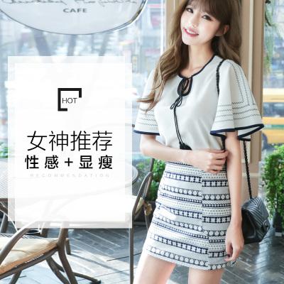 恩黛 2017新款上衣半身裙套装女夏季民族风A字裙休闲两件套 Q047F6868