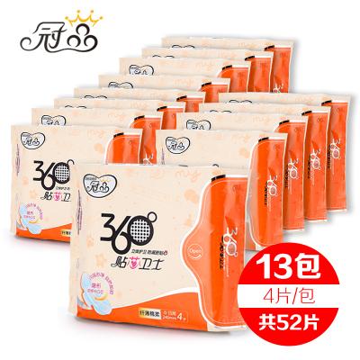 360°贴心卫士卫生巾 日用4p-棉 GP-1000 3/13包组合