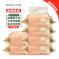 【觅俏】一次性纯棉洗脸巾洁面巾30片*6包