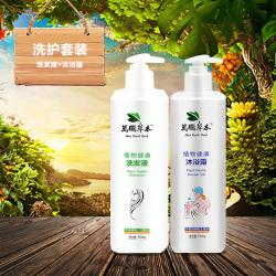 万国草本 植物健康洗沐套装500g*2 限时特价