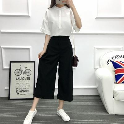 女人志 2017年夏季新款套装 净色阔腿裤+韩版衬款上衣 套装 8803
