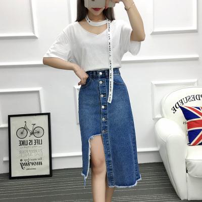 女人志 2017年夏季新款 韩版V领上衣配围脖+不规则长牛仔裙 套 8807