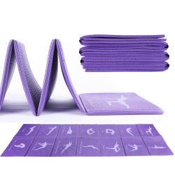 """瑜之美瑜伽垫健身垫初学者防滑<span class=""""gcolor"""">旅行</span>便携折叠运动垫瑜珈毯无味包邮"""