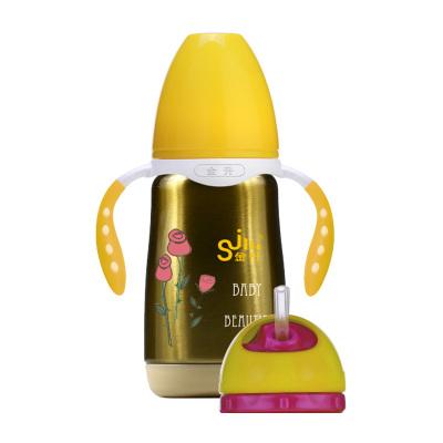 金升 不锈钢奶瓶水杯多功能组合套装 JS7219