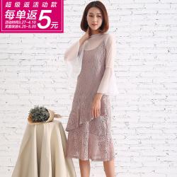 """壹和叁 2017新款春百搭<span class=""""gcolor"""">两件套</span>韩版蕾丝吊带裙 YHS#Q1701"""