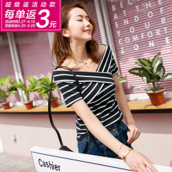 2017夏新款短袖女露肩上衣V领修身条纹韩版显瘦体恤打底衫 96317