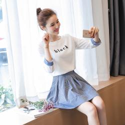 """蓝莓家 2017女宽松圆 雪纺T恤上衣半身裙套<span class=""""gcolor"""">两件套</span>蓬蓬裙 6301"""
