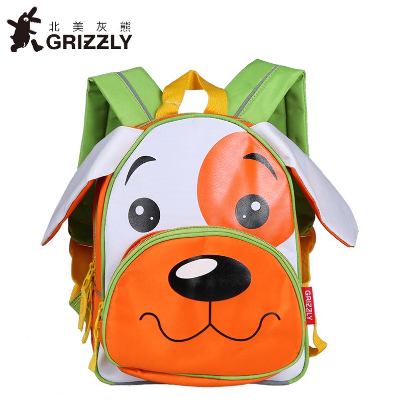 grizzly幼儿园小孩子书包儿.