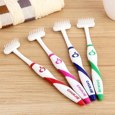 T型竖刷式牙刷(超细软毛成人装)CJ002