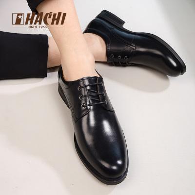 哈驰男鞋复古英伦鞋春季新款商务鞋正装皮鞋时尚皮鞋低帮潮鞋男MA173021