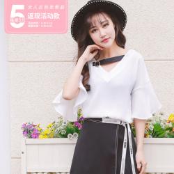 女人志 2017年夏季新款上衣+A字短裙子 8822