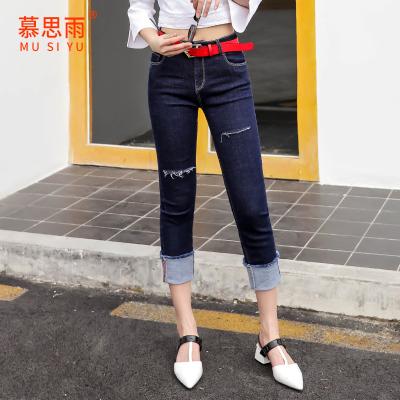 慕思雨2017春装新款破洞卷边牛仔裤女八分裤弹力小脚裤韩版铅笔裤 MY0202