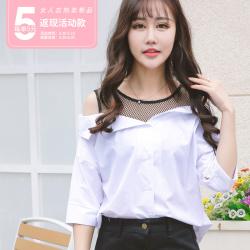 女人志  2017年夏季新款拼接一字领衬衫+牛仔短裙子 8816