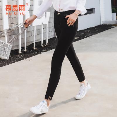 慕思雨2017春装新款韩版外穿打底裤女九分裤紧身小脚裤修身铅笔裤 MY17011