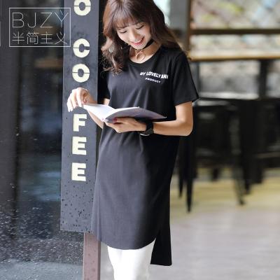 半简主义 2017新款女装韩版中长款t恤纯棉打底衫上衣QS058
