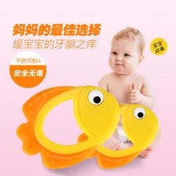 婴儿鱼型形柔软牙胶 MKD-M-046