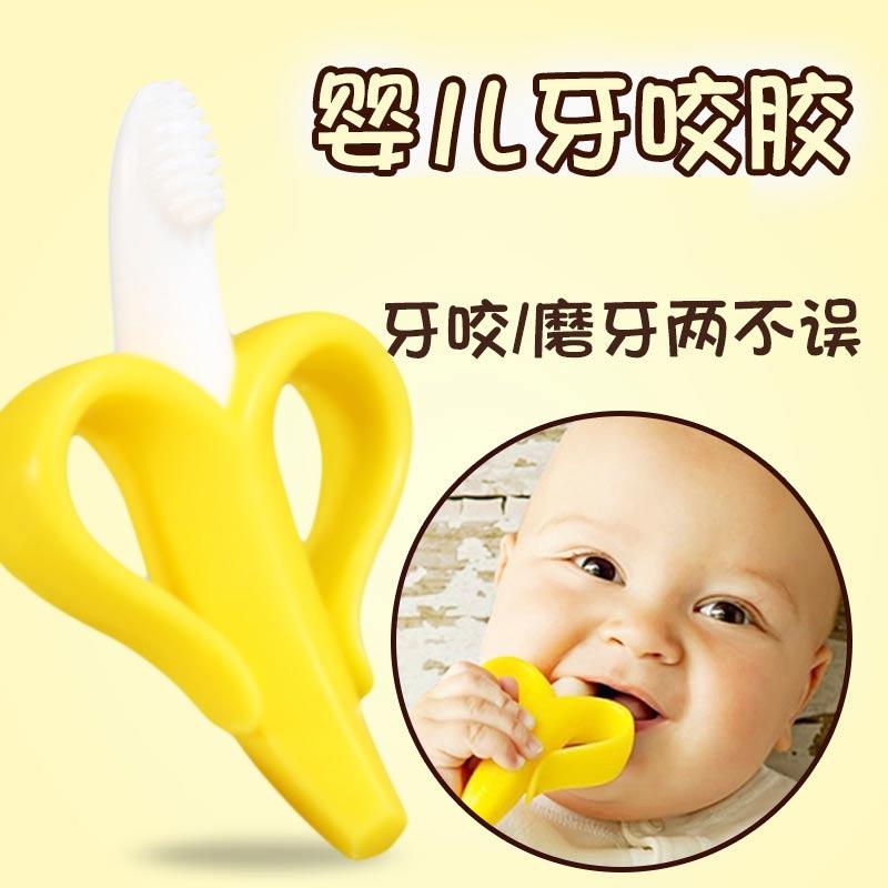 婴儿牙胶宝宝磨牙棒固齿口腔训练器...