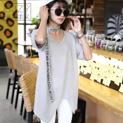 半简主义 2017韩版t恤女装中长款宽松百搭外穿上衣夏QS063