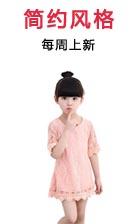 童装广告位3