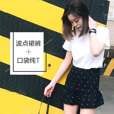 Ry 2017新款韩版百搭两件套黑白点套装裙裤 7102