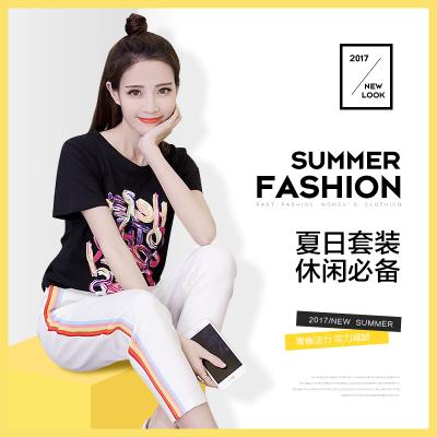 女人志 2017夏装新款女装夏季韩版小香风两件套气质时尚套装女潮210