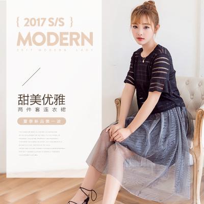 蓝莓家 2017新款韩版女装夏季新款短袖套装裙两件套连衣裙 668