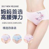 奈依 2017新款女士香百合纯棉妈妈裤 女士全棉内裤